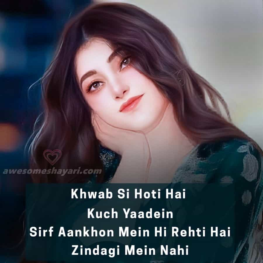best whatsapp status dp for girls