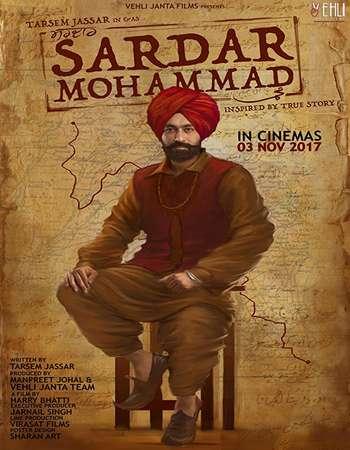Sardar Mohammad 2017 Punjabi 720p HDRip x264