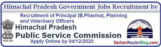 Himachal PSC Principal Planning Veterinary Officer Recruitment 2020
