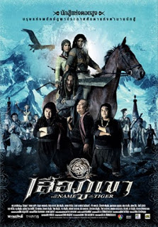 In the Name Of the Tiger (2012) เสือภูเขา