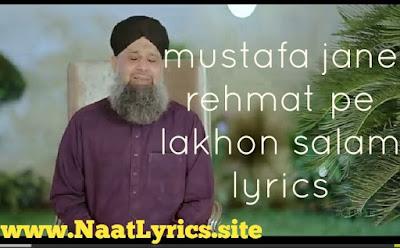 mustafa jane rehmat pe lakhon salam lyrics