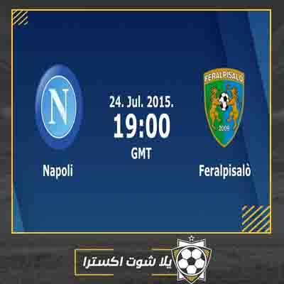 بث مباشر مباراة نابولي وفيرالبيز
