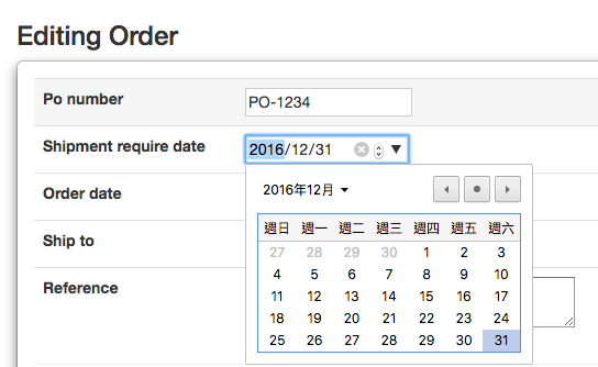 Using Bootstrap Datepicker In Rails Apps Charless Notes For Code