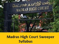 Madras High Court Sweeper Syllabus