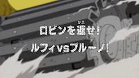 One Piece Episode 270