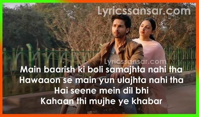 Kaise Hua Lyrics : Kabir Singh | Vishal Mishra Feat Shahid Kapoor