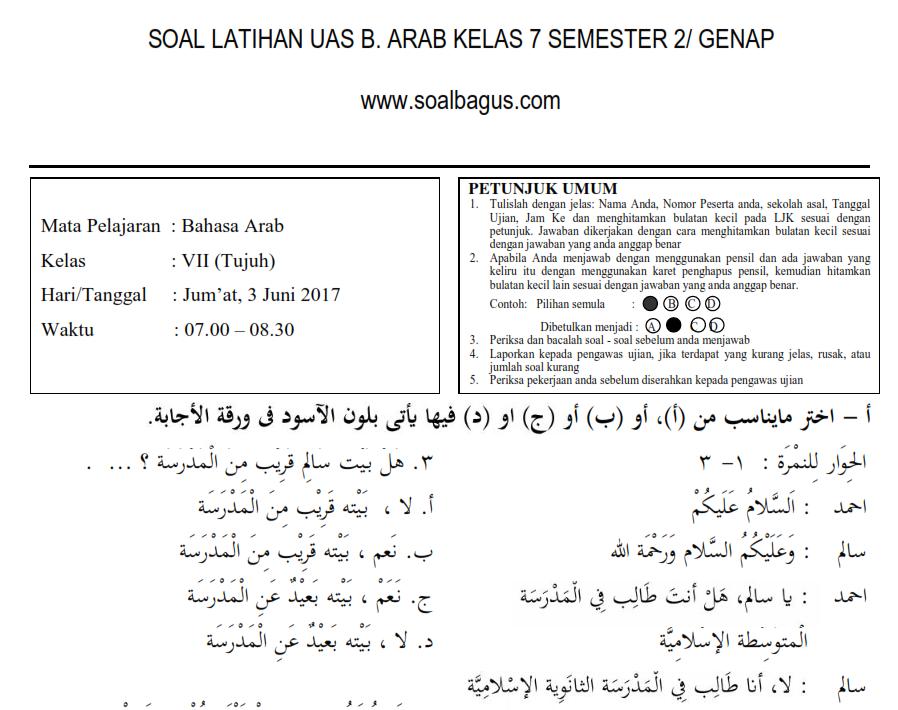 Soal Pat B Arab Kelas 7 Smpit Mts Semester 2 Soalbagus Com