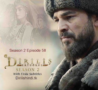 Dirilis Season 2 Episode 58 Urdu Subtitles HD 720