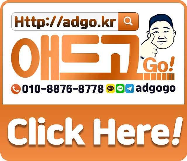 성남바이럴전문