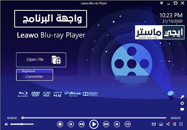 واجهة برنامج Leawo Blu-ray Player
