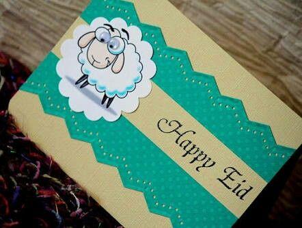 Hajj 2015 Eid Al Adha Art Craft Ideas