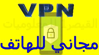 سعر اشتراك Netflix في مصر 2020 - تعرف على سعر اشتراك نتفليكس في مصر 2020