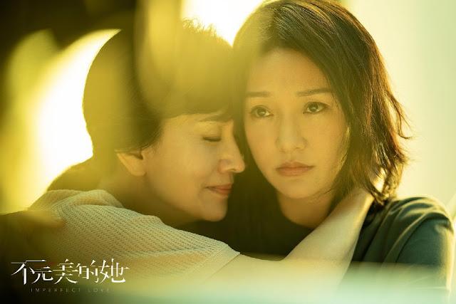 imperfect love zhou xun angie chiu