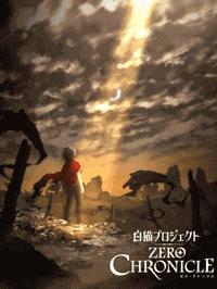 الحلقة 6 من انمي Shironeko Project: Zero Chronicle مترجم