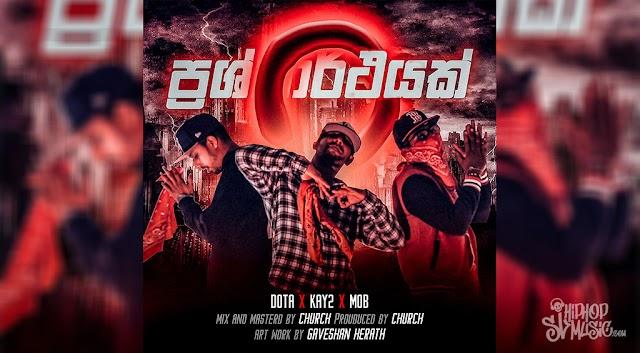 Prashnarthayak-Dota,Kay2 & MoB (RedFlag)
