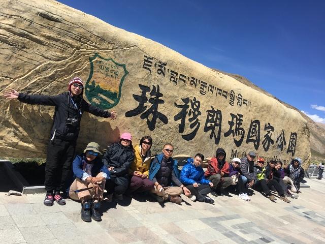 團友好評-201809E   專業西藏旅遊服務。值得推薦的西藏旅行社-夢迴西藏