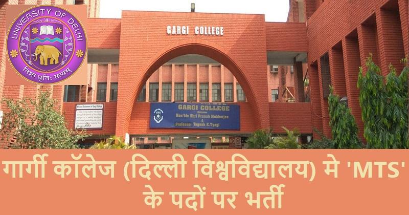 Delhi University jobs 2020
