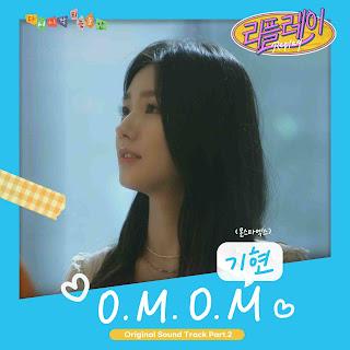KIHYUN (기현) O.M.O.M