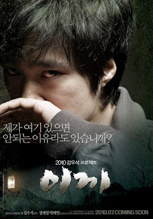 Moss 2010 Korean 480p BluRay 500MB With Bangla Subtitle