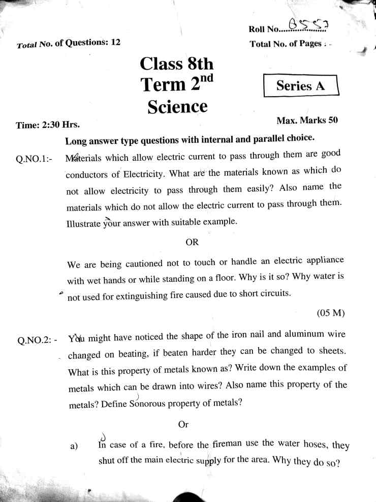 8th class science paper