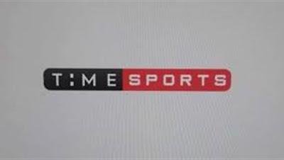 انطلاقة قناة تايم سبورت.. لقاء حصري مع أجيري ونهائي الكونفدرالية