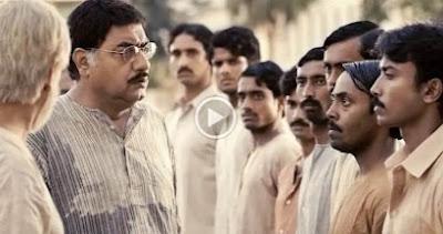 এগারো ফুল মুভি | Egaro The Eleven (2011) Bengali Full HD Movie Download or Watch