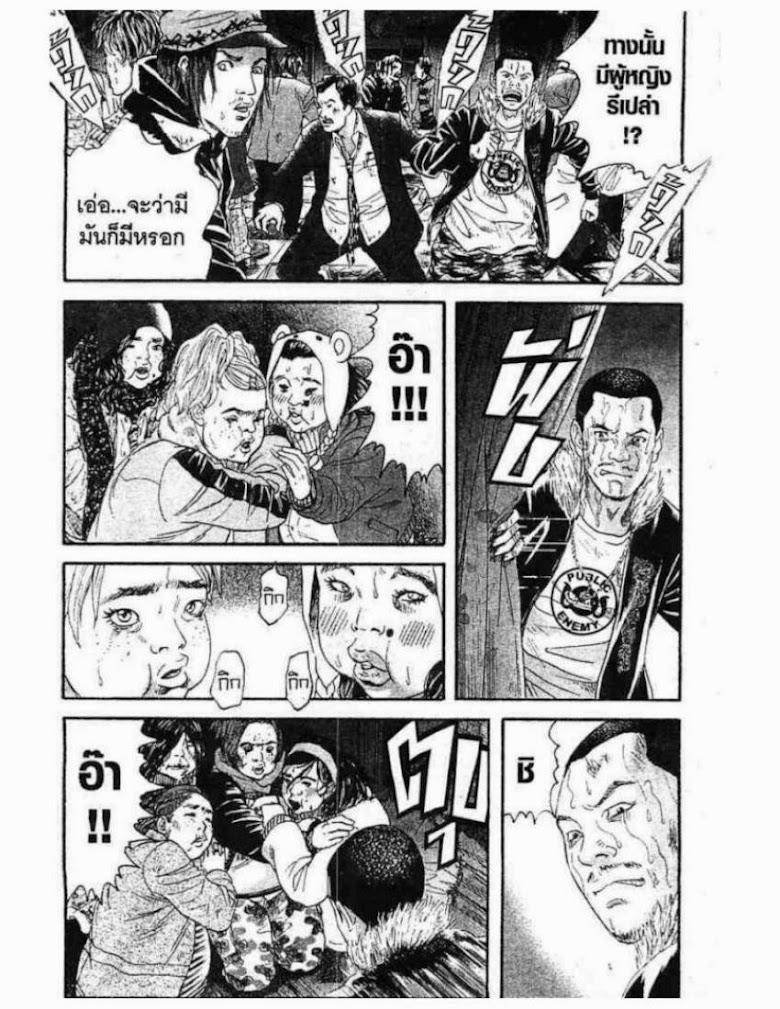 Kanojo wo Mamoru 51 no Houhou - หน้า 74
