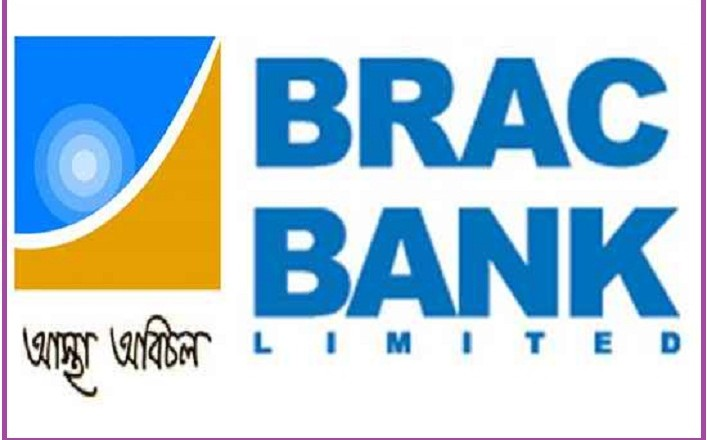 retail banking of brac bank ltd Brac bank ltd celebrated its retail assets portfolio climbing to above tk4,000 crore at its head office in tejgaon on thursday.