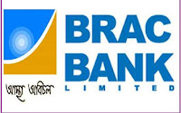 BRAC Bank 65 thousand taka job recruitment