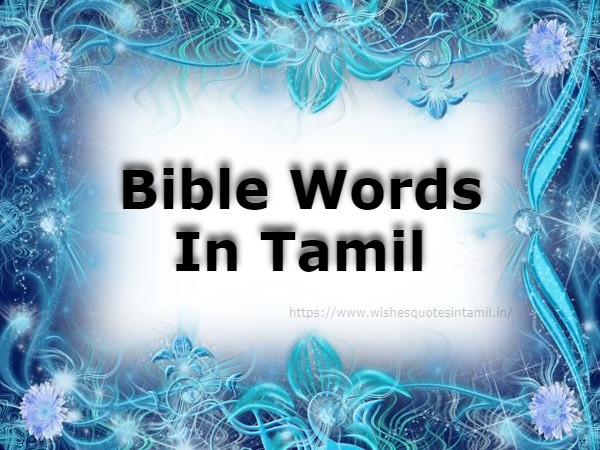 Bible Words In Tamil