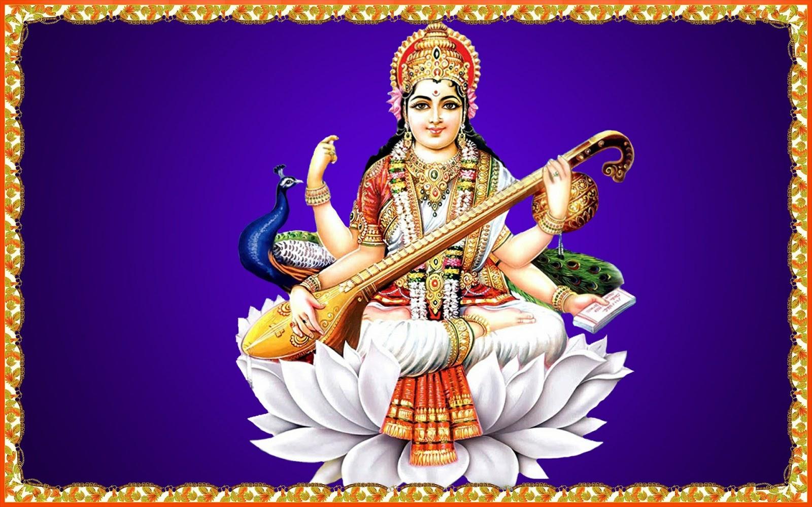 Ya Kundendu Tushaara Haara Dhavalaa -Saraswati Sloka Lyrics
