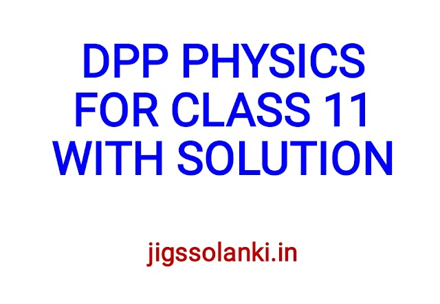 DPP PHYSICS FOR CLASS 11 WITH SOLUTION