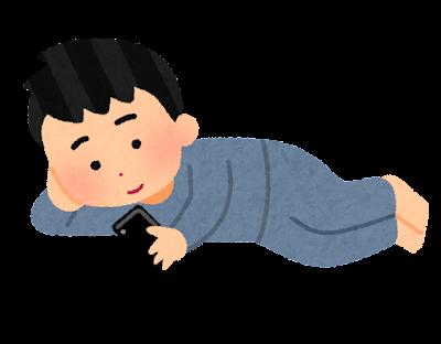 横になってスマホを使う人のイラスト(男性)