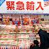 Japan Raises Tariffs on US Beef After Hitting Import Limit