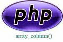 array_column() in php