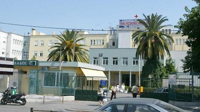 Νοσοκομείο Νίκαιας: Ασθενής βρήκε σκουλήκι στο φαγητό που του σέρβιραν