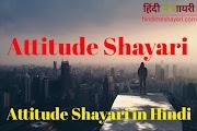 Attitude Shayari || Attitude तो अपना भी खानदानी है || Attitude Shayari in Hindi