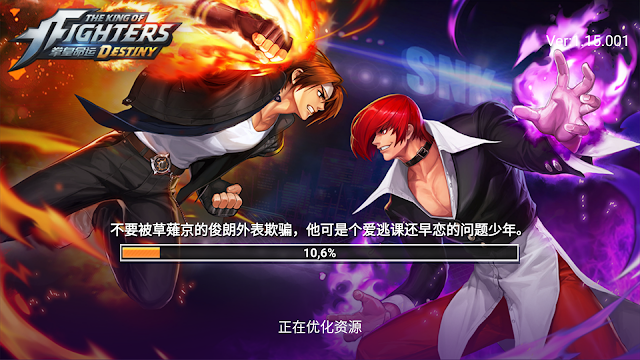 The King of Fighters Destiny APK OBB