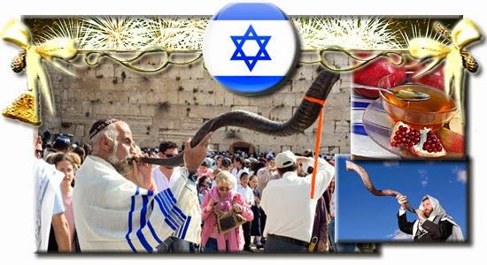 Ano Novo Israel