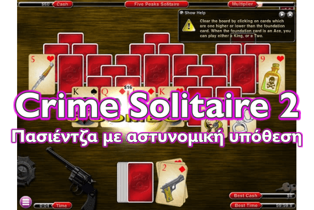 Crime Solitaire 2 - Εκπληκτικό δωρεάν παιχνίδι με τράπουλα, το οποίο έχει και αστυνομική υπόθεση