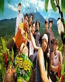 The Law of the Jungle [2]