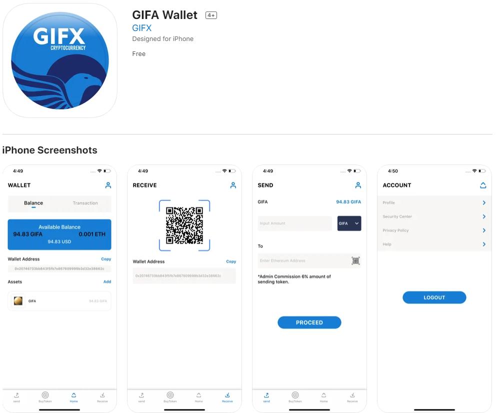 GIFA%2Bexchange%2BiPhone%2BApp
