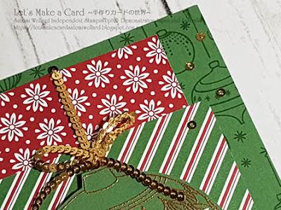 Easy Card with Dashing Along DSP and Beautiful Baubles Satomi Wellard-Independent Stampin'Up! Demonstrator in Japan and Australia, #su, #stampinup, #cardmaking, #papercrafting, #rubberstamping, #stampinuponlineorder, #craftonlinestore, #papercrafting,  #2018holidaycatalog, #dashingalongdsp  #スタンピン #スタンピンアップ #スタンピンアップ公認デモンストレーター #ウェラード里美 #手作りカード #スタンプ #カードメーキング #ペーパークラフト #スクラップブッキング #ハンドメイド #オンラインクラス #スタンピンアップオンラインオーダー #スタンピンアップオンラインショップ #フェイスブックライブワークショップ #2018ホリデーカタログ #ビューティフルボーブル
