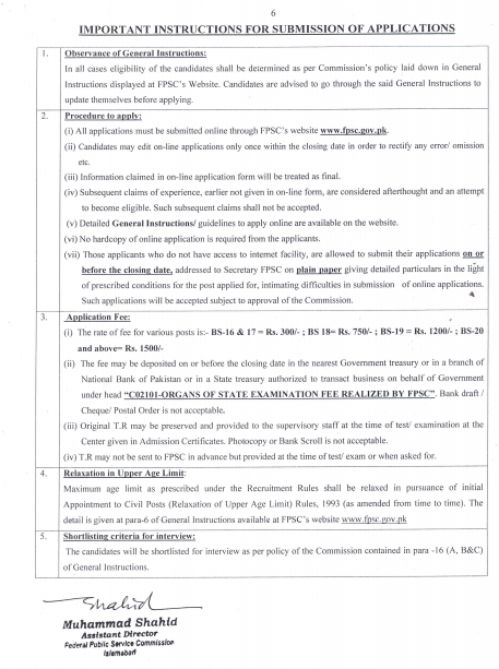 FPSC Jobs 2020 Apply Online Consolidate Advertisement No. 1/2020