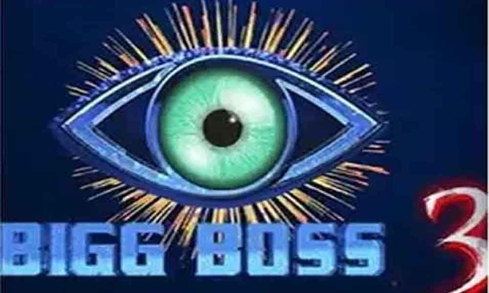When Will Bigg Boss Telugu Season 3 Telecast/Start Date?