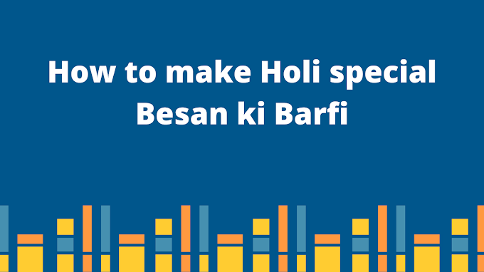How to make Holi special Besan ki Barfi होली स्पेशल बेसन की बर्फी बनाने की विधि