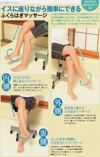 ふくらはぎマッサージで生え際の血行不良を改善して薄毛ストップ!