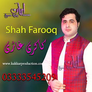 Shah Farooq new pashto Mp3 Songs 7/2/2020