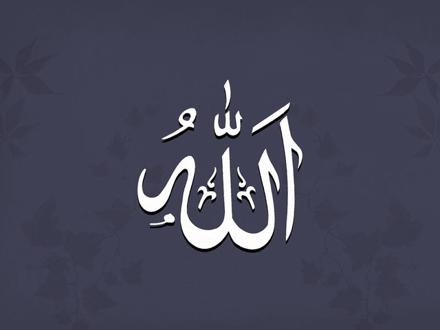 Allah Is The Creature Of All Over The World Allah Is One