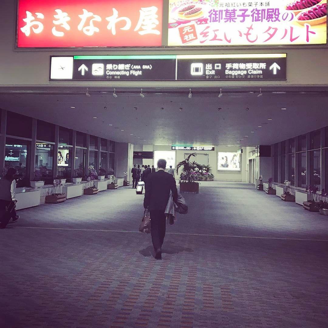 1レグ / 2017-01: JAL925(JL925) / 東京・羽田=沖縄・那覇【2017年の搭乗メモ】